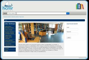library-koha-1024x690